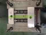余姚市锐步制造电动工具链锯角磨塑料侧手柄模具定做