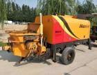 杭州砂浆泵,拖泵地泵输送泵车载泵出租