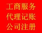 广州南沙金港大道财务咨询公司哪家比较好?