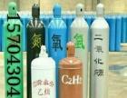 高纯氩气,氮气,氢气,氦气,氧气乙炔