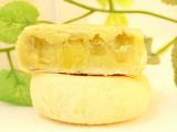 福建佰泉榴莲饼 内含榴莲肉福建特产糕点小