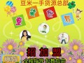 厂家童装加盟总部,童装免费代理,童装代理,童装一件代发