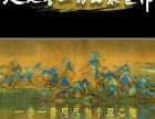 千里江山图黄金卷轴