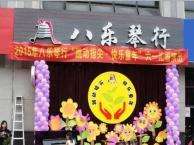 柳州专业学钢琴、吉他,菲伯尔现代钢琴教学法
