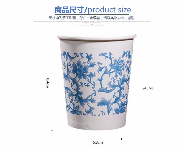 昆明较低价广告纸杯定做 纸杯免设计费 纸杯厂家直销