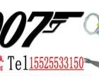 007法律咨询服务社落户山西晋城竭诚为您提供优质服