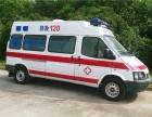 救护车出租救护车价格救护车费用120急救跨省转院出租