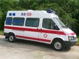燕郊救護車燕郊長途救護車出租燕郊救護車價格