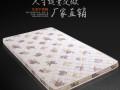 广州床垫定做特殊尺寸