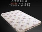 广州订做床垫非常好!特殊尺寸私人服务等你来电!