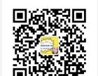全国(狗亚博8)推广:百度 狗亚博8多个平台霸屏展示!年底优惠大放送