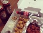 【炸鸡】【鸡排】【汉堡】【韩式炸鸡汉堡鸡排加盟】