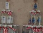 饮用水加盟0元创业 藏域云路自然健康饮用水加盟
