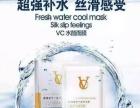 广州杨森VC水酷面膜
