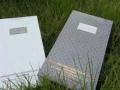 佰肤草面膜套盒补水美白