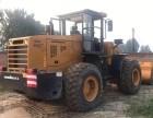 上海静安因环保问题急转3吨5吨装载机
