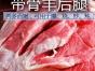 宁夏盐池滩羊肉5kg粗分割 大羊为美