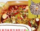 重庆正宗冒菜加盟需要好多钱呢