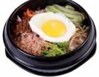 石锅拌饭加盟/韩式拌饭加盟