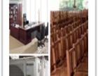 常德市专业回收旧家具,办公家具。货柜、货架等