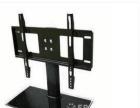 杭州地区,液晶电视带挂架安装