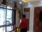 海淀区-紫竹院南门,擦玻璃,大理石抛光,家庭保洁
