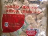 大成 姐妹厨房 黑胡椒鸡块优质鸡块3kg 麦当劳炸鸡块 KFC上
