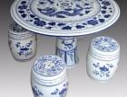 慶典禮品,戶外家具定做廠,景德鎮陶瓷瓷桌,萬業陶瓷,定做陶瓷
