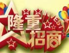 宝宝云幼教加盟 儿童乐园 投资金额 1-5万元