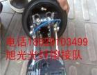 承接长安虎门道滘东城南城的各镇光纤熔接测试业务