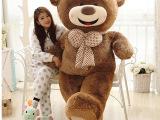 厂价直销创意正版开心泰迪熊 超大号笑脸熊可爱抱抱熊猫毛绒玩具