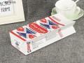 定制开窗淋膜 面包吐司袋 包装袋食品牛皮纸袋 烘培土司袋子