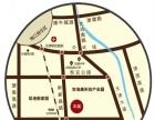 津南 成熟社区 特惠招租 好位置任您选