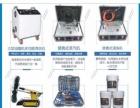雷盟齐创专业家电清洗 深度清洗保养油烟机空调洗衣机