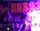 惠州哪里有招DJ学员专业酒吧DJ打碟MC喊麦培训学校教学
