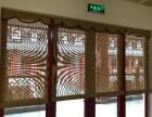 马连道附近窗帘定做(第三区窗帘定做)茶城窗帘安装