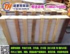 广州南沙区万项沙专业打木架