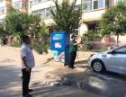 洗车保养清洗选哪家西安自助洗车机节能品牌途客不错
