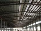 荷塘镇3800平米独院厂房出租100千瓦用电