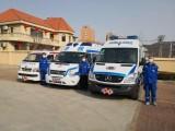 郴州非急救转运服务 顺安达医疗服务中心