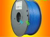 优塑TPE柔软弹性3d打印材料塑料线flex3D打印耗材塑料条厂