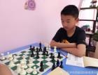 天津启迪国际象棋俱乐部