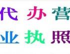 广州白云区石井增槎路注册公司 记账报税 交给我公司