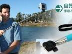 便携自拍杆 手机自拍杆 自拍支架 自拍架 手持自拍神器