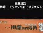 黄南一次性竹筷子环保筷子三四件套厂家直销