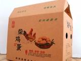 开封纸箱厂 定制各种礼盒纸箱 快递纸箱