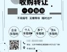 北京個人小客車指標還能不能過戶