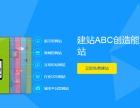 太原网站开发 OA系统开发 银行系统开发 企业管理系统开发