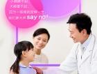 安邦和谐健康之享定期重大疾病