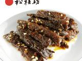 松桂坊落日岭牛肉干 湖南特产 休闲零食 特色小吃 辣味零食 12